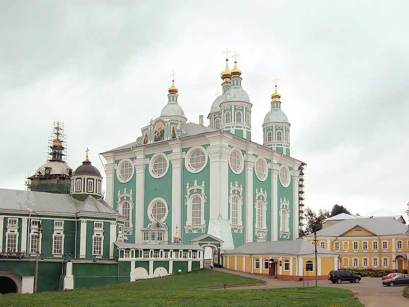 Сайт город Гагарин